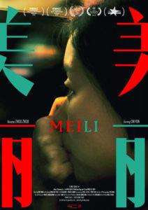 Meili zhou zhou chi yun